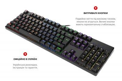 Клавіатура дротова MOTOSPEED CK107 (K96) USB ENG, UKR, RUS Outemu Red, (mtk96mr)