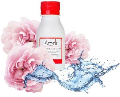 Парфюмированная вода для женщин Ameli 025 Версия Aquawoman (Rochas) 100 мл (ROZ6205054672)