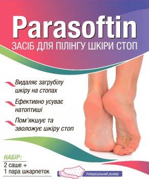 Пилинг-носочки Parasoftin Отшелушующие (5902026461771)