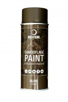 Фарба маскувальна аерозольна RecOil (Олива)