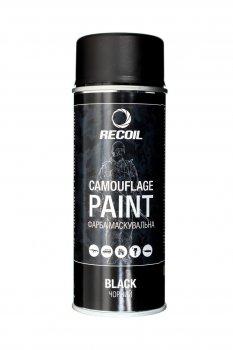 Фарба маскувальна аерозольна RecOil (Чорний)