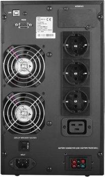 Powercom MAC-2000