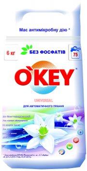 Стиральный порошок O'key Universal 6 кг (4820049381801)