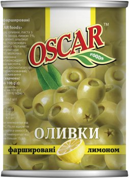 Оливки Oscar фаршированные лимоном 300 г (8413552051468)