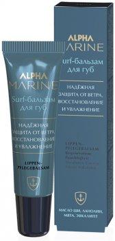Бальзам для губ Estel Professional Surf Alpha Marine 10 мл (4606453067094)