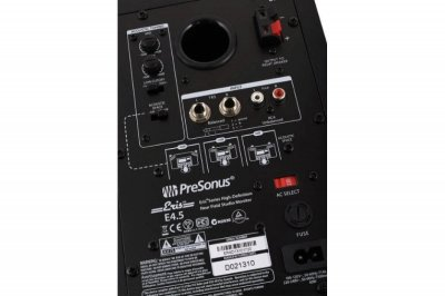 Монитор студийный активный Presonus ERIS E4.5
