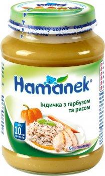 Пюре Hamanek Індичка з гарбузом і рисом 190 г (23606921971063)