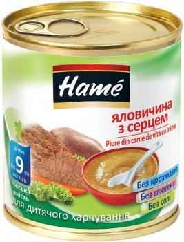 М'яка ясне пюре Hame яловичина з серцем 100 г (20180281760101)