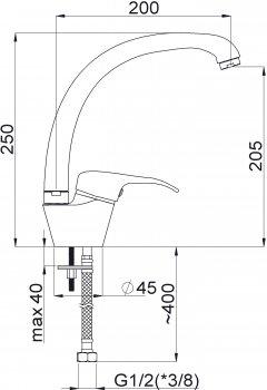 Кухонний змішувач RUBINETA Yuta Y-33 Mars Y30003