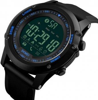 Чоловічий годинник Skmei 1321BOXBL Blue BOX