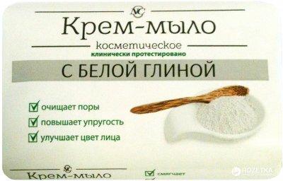 Упаковка крем-мыла Невская Косметика Косметическое с белой глиной 90 г х 6 шт (ROZ6400050028)