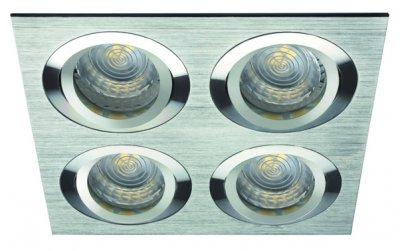 Світильник точковий Kanlux Seidy CT-DTL450-AL (KA-18286)