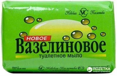 Упаковка мыла Невская Косметика Новое Вазелиновое 90 г х 72 шт (14600697101627)