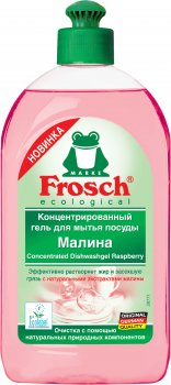 Гель-концентрат для посуды Frosch Малина 500 мл (4009175940278_1)