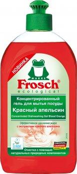 Гель-концентрат для посуды Frosch Красный Апельсин 500 мл (4009175946201_1)