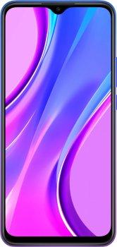 Мобильный телефон Xiaomi Redmi 9 4/64GB Sunset Purple (657896)