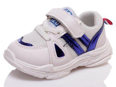Кросівки Kidsmix 777-1 blue-ROZ