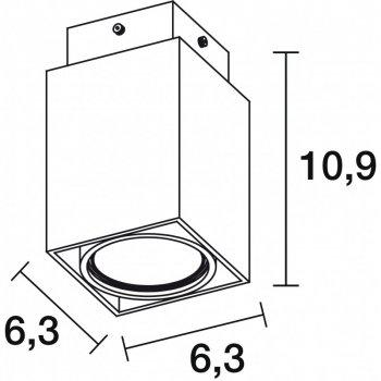 Світильник точковий Exo CUBI (426B-G21X1A-01)