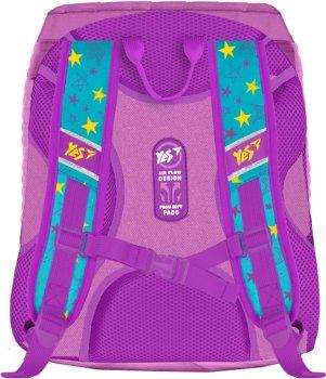 Рюкзак школьный YES S-35 Unicorn (558147) (5056137189755)