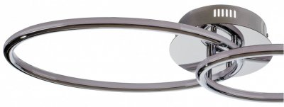 Люстра Brille BL-563C/25W WW CH LED (23-598)