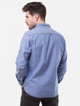 Рубашка Remix LA06 Синяя