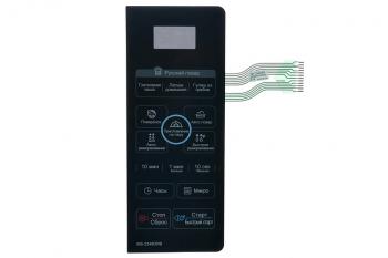 Клавиатура для СВЧ печи LG MS-2348DRB MFM54169402