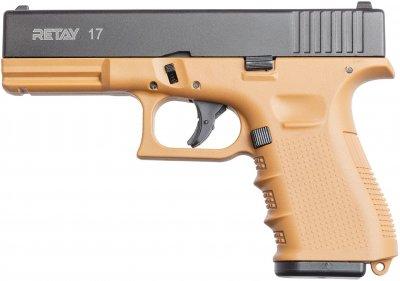 Пістолет стартовий Retay G17 9 мм Мокрий пісок (11950817)