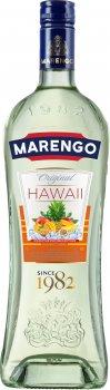 Вино Marengo Гаваї біле десертне 1 л 16% (4820004926450)
