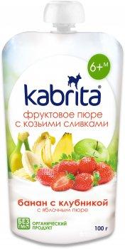 Упаковка фруктового пюре з козячими вершками Kabrita Яблучне пюре з бананом і полуницею з 6 місяців 6 х 100 г (8716677007175)
