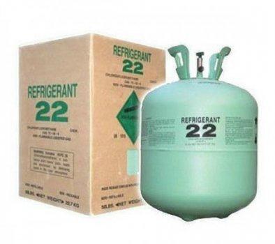Хладагент фреон Refrigerant R22 13.6 кг