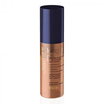 Двофазний спрей для волосся з кератином Estel Professional Luxury Long Hair Haute Couture 100 мл (4606453065144)