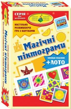Настільна гра Київська фабрика іграшок Магічні піктограми — Розвивати увагу легко (4820121185488)