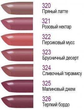 Вітекс, LUXURY VELVET MATT Губна помада матова, тон 321 Рожевий нектар(4810153028488)