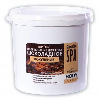 Bielita, Prof BODY CARE, ОБЕРТЫВАНИЕ для тела шоколадный похудения (Slimming SPA), 1000 г(4810151019082)