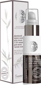 Белита-М, GALACTOMYCES Skin Glow Essetntials, КРЕМ-СИЯНИЕ Дневной для лица с UV-защитой для всех типов кожи 50 г(4813406008640)