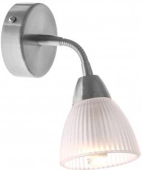 Світильник спот Brille HTL-188/1 G9 NI (26-730)