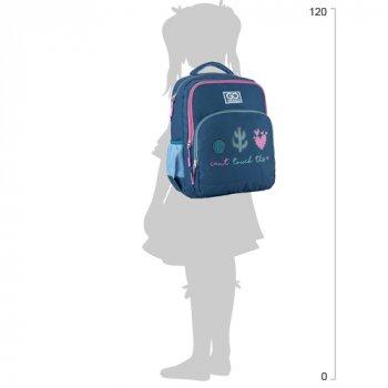 Рюкзак школьный GoPack Education для девочек 450 г 38x28x18 20 л Don't touch this (GO20-113M-2)
