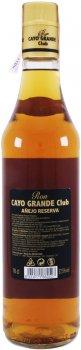 Ром Cayo Grande Club Anejo 0.7 л 37.5% (8414771860527)