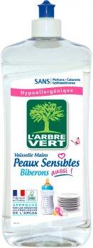 Жидкость для мытья посуды L'Arbre Vert Чувствительная кожа 750 мл (3450601023910)