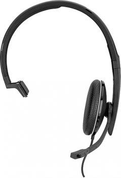 Навушники Sennheiser SC 135 (508318)