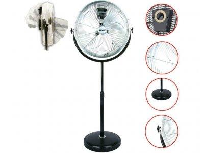 Напольный вентилятор DMS MSV-50 50см