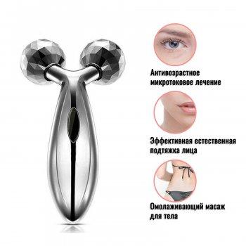 Роллер для лица и тела 3D Crystal Touch Универсальный массажер водонепроницаемый - антицеллюлитный c эффектом Лифтинга и микротоками Silver (L0899)