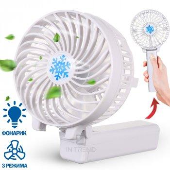 Портативний осьової кишеньковий лопатевий ручний міні трансформер USB вентилятор з охолодженням Handy Mini Fan 820 юсб – Кімнатний маленький безшумний охолоджувач на акумуляторі для дому офісу квартири , Білий