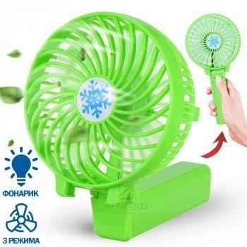 Портативний осьової кишеньковий лопатевий ручний міні трансформер USB вентилятор з охолодженням Handy Mini Fan 820 юсб – Кімнатний маленький безшумний охолоджувач на акумуляторі для дому офісу квартири, Зелений