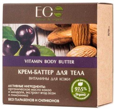 Крем-Баттер для тела EO Laboratorie Витамины для кожи 150 мл (4627089430632)