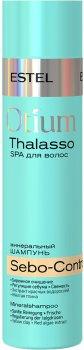 Мінеральний шампунь для волосся Estel Professional Otium Thalasso Sebo-Control 250 мл (4606453058078)