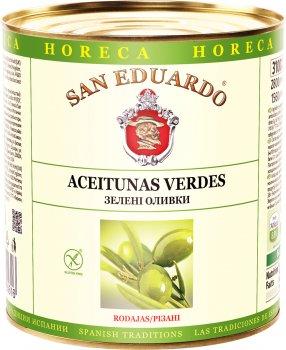 Оливки San Eduardo без косточки резаные 2800 г (5060235655616)