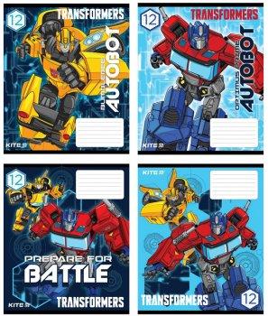 Набор канцелярии для школьника Kite Transformers (K20-S10)