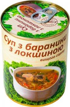 Суп з баранини з локшиною L'appetit 340 г (4820177070388_4820177070325)