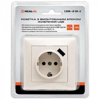 Электроустановочное изделие REAL-EL Розетка с 2*USB 10.5W (CSW-210-C)